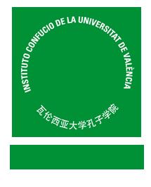 HSKK – Instituto Confucio de la UV